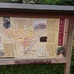 石川県 東茶屋街