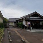 新潟県長岡市の「江口だんご」がメッチャ美味しい!